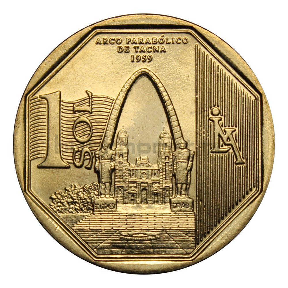 1 соль 2016 Перу Аллегорическая арка Такна (Богатство и гордость Перу)