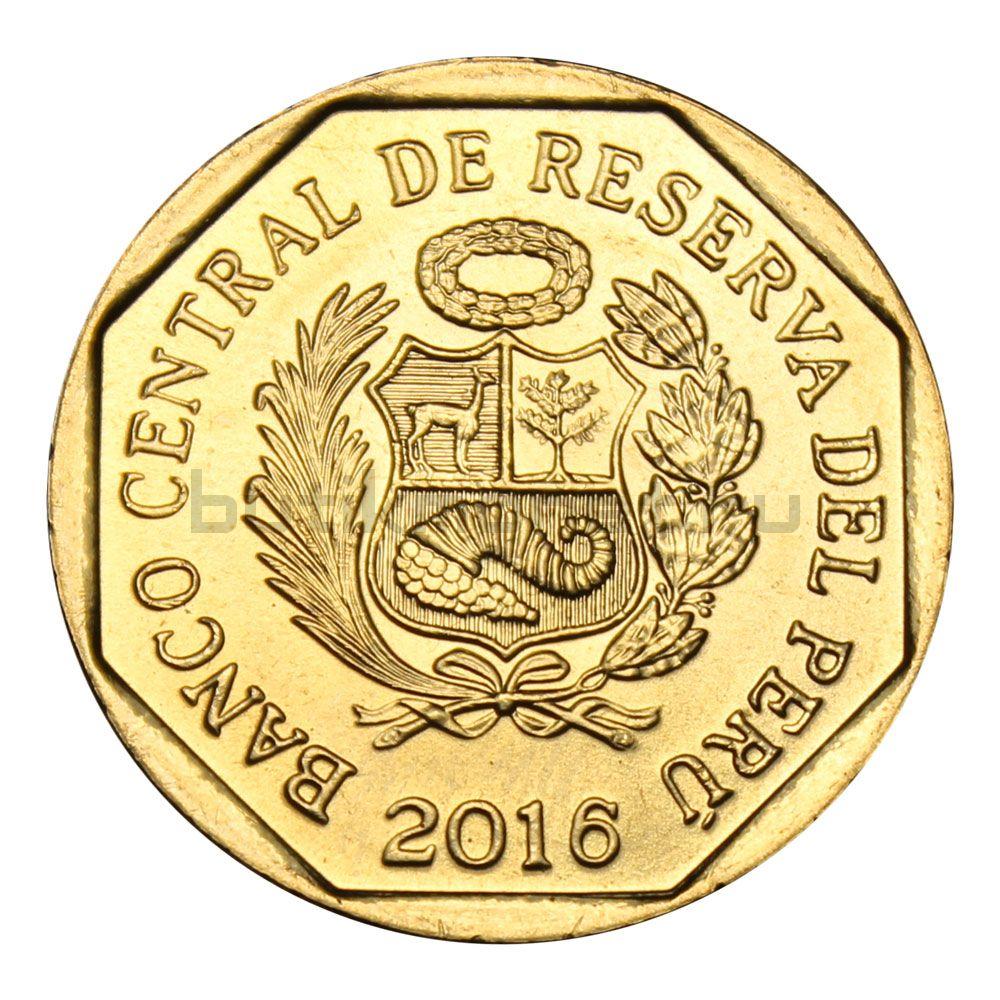1 соль 2016 Перу Кабеса де Вака (Богатство и гордость Перу)