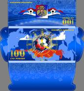 БУКЛЕТ(КОНВЕРТ) для 100 РУБЛЕЙ ЧЕМПИОНАТ МИРА ПО ФУТБОЛУ 2018 РОССИЯ