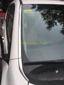 Хромированные накладки на крышу для Toyota Land Cruiser Prado 150