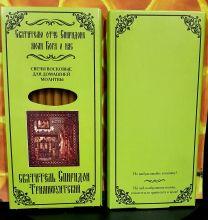 №46(120).Свечи для домашней молитвы » Свечи восковые конусные и прямые с прополисом для домашней (келейной) молитвы , длина 19,5 см., Ø 7 мм. (10 шт. в коробочке)