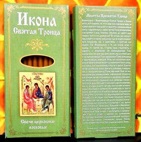 №24(120). Свечи восковые конусные и прямые с прополисом для домашней (келейной) молитвы , длина 19,5 см., Ø 7 мм. (10 шт. в коробочке)