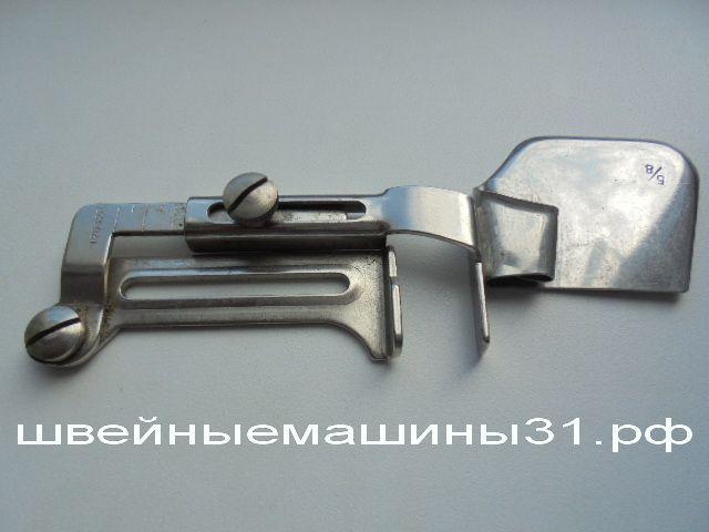 Приспособление для ПШМ      Цена 300 руб.