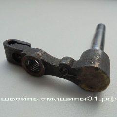 Крепление правого петлителя FN 2-7 D с осью         цена 600 руб.