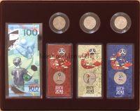 Набор монет и банкнота 2018