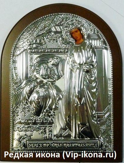 Серебряная икона Богородицы Целительницы (листовое серебро, 12*16см., Россия)