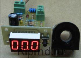 Ампер-вольтметр-ваттметр переменного тока ВТ-3-50А