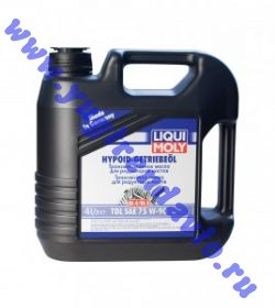 LM 3939 масло трансисс 75W-90 Hypoid-Getriebeoil TDL п/с (4л)
