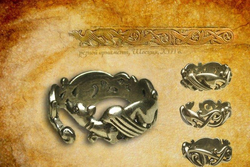 """Кольцо  """"Бегущий дракон"""" посеребрение"""