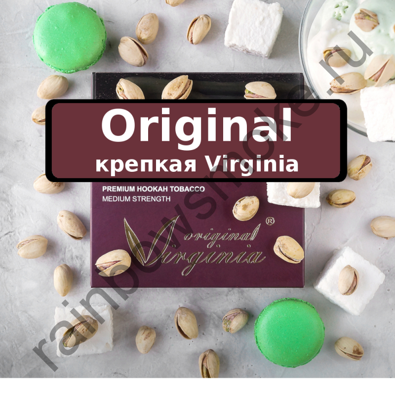 Original Virginia Original 200 гр - MyCreamDessert (Фисташковое Мороженое)