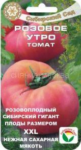 Томат Розовое утро ( Сиб Сад )