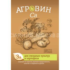 Агровин Ca, 3 гр.