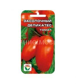 Томат Засолочный деликатес ( Сиб Сад )