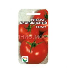 Томат Ультраскороспелый ( Сиб Сад )