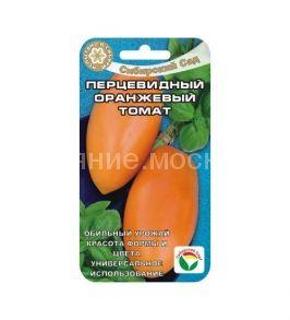 Томат Перцевидный оранжевый ( Сиб Сад )