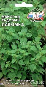 Майоран садовый Лакомка