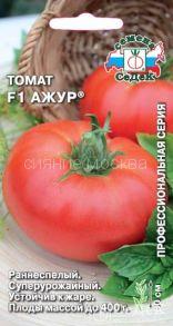 Семена томата Ажур F1