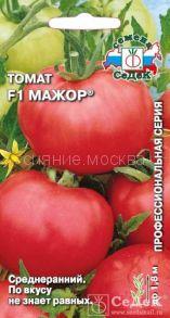 Семена томата Мажор F1