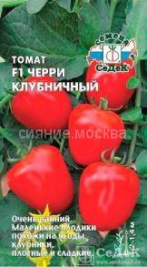 Семена томата Черри Клубничный F1