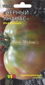 Томат Чёрный ананас, коллекционный