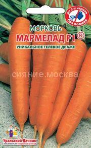 МОРКОВЬ МАРМЕЛАД® F1 (гелевое драже)