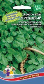 Кресс-салат Ореховый (Уральский Дачник)