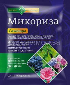 Микориза Саженцы, 50 г