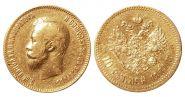 10 рублей 1901 год. А.Р. Николай II ЗОЛОТО