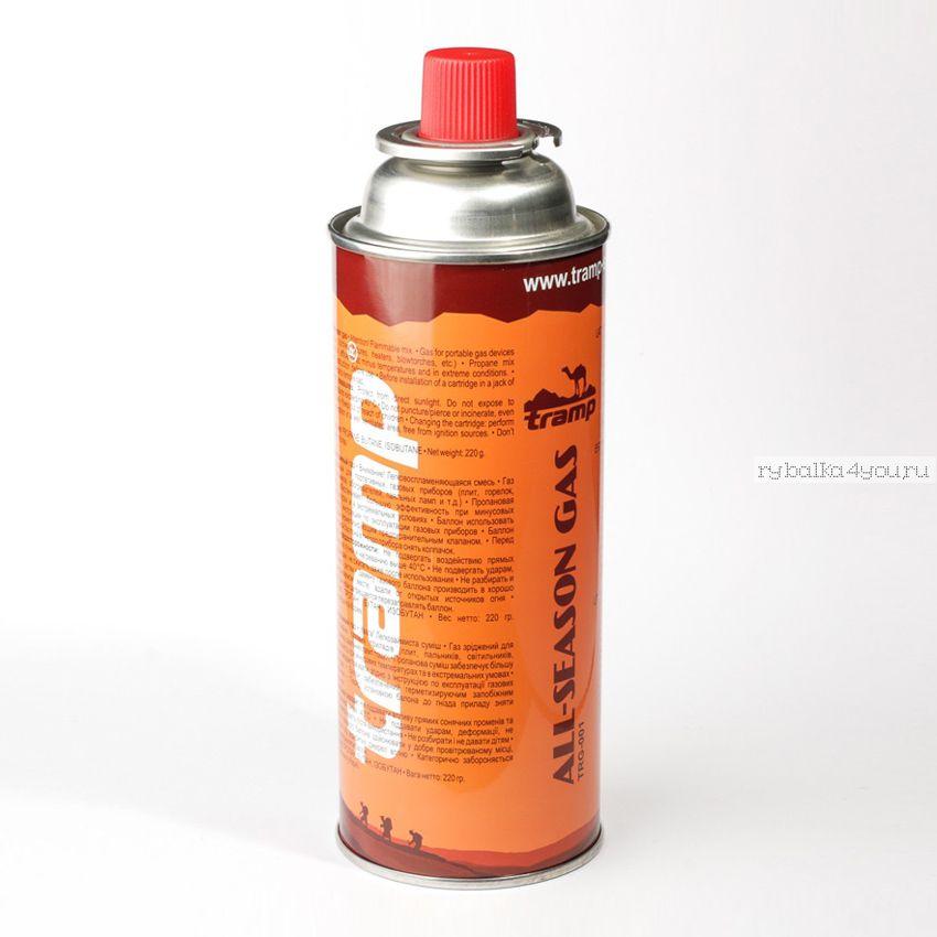 Балон газовый Tramp (Артикул: TRG-001)