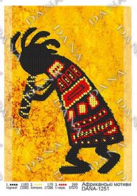 DANA-1251 Dana. Африканские Мотивы. А5 (набор 300 рублей)