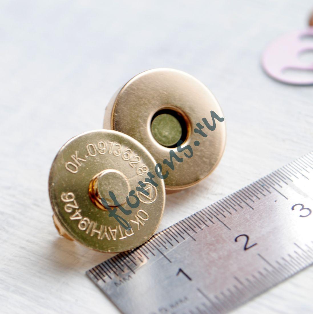 Кнопки магнитные d 18 мм / золото