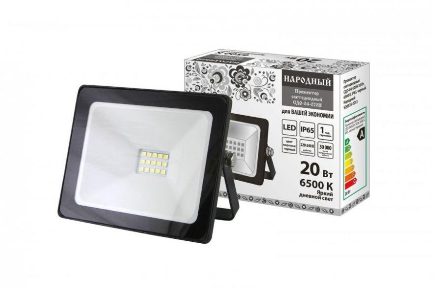 TDM Прожектор светодиодный СДО-04-020Н 20W, 6500К, IP65, черный, Народный SQ0336-0261