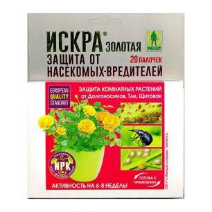 """Инсектицид Искра """"Двойной Эффект"""" универсальный от вредителей 10гр Грин Бэлт - все для сада, дома и огорода!"""