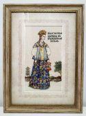 "Cross stitch pattern ""Vologda girl""."