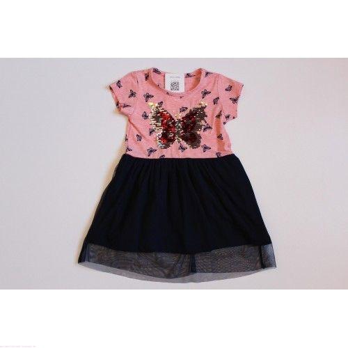 """Платье с пайетками-перевертышами """"Бабочка""""персиковое"""