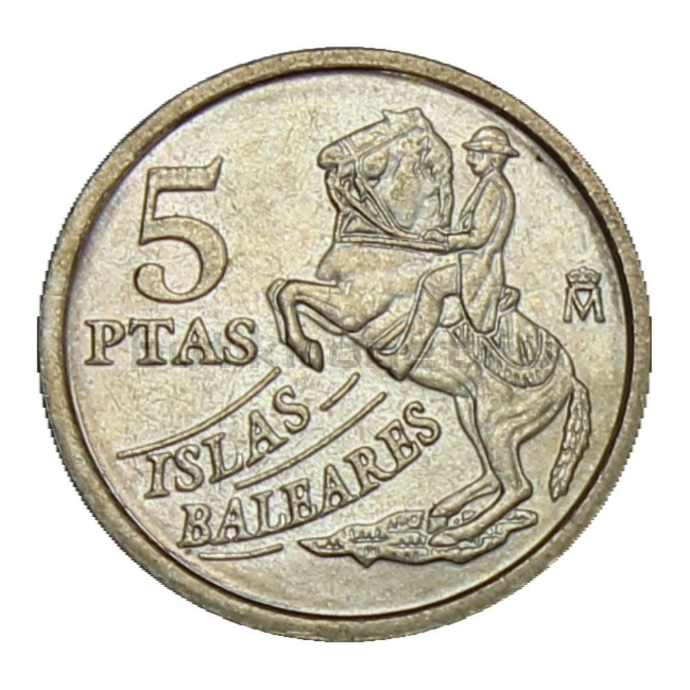 5 песет 1997 Испания Балеарские острова