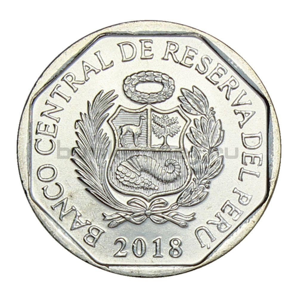1 соль 2018 Дарвинов Нанду (Фауна Перу)