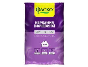 Карбамид (мочевина) 0,8 кг. Фаско - все для сада, дома и огорода!