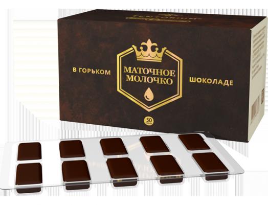 БАД Маточное молочко в горьком шоколаде, 10шт