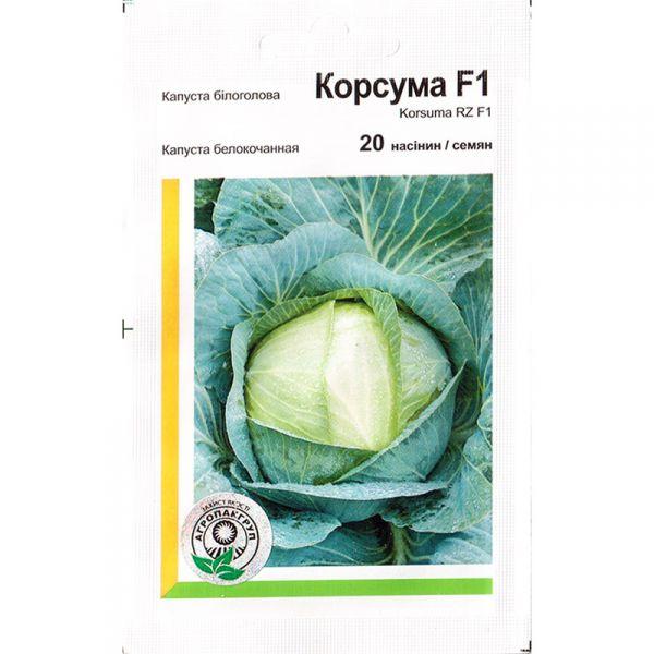 «Корсума» F1 (20 семян) от Rijk Zwaan