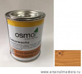 Прозрачная краска на основе цветных масел и воска для внутренних работ Osmo Dekorwachs Transparent 3123 Клен 0,125л