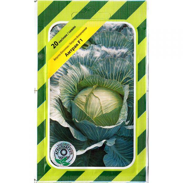 «Амтрак» F1 (20 семян) от Bejo