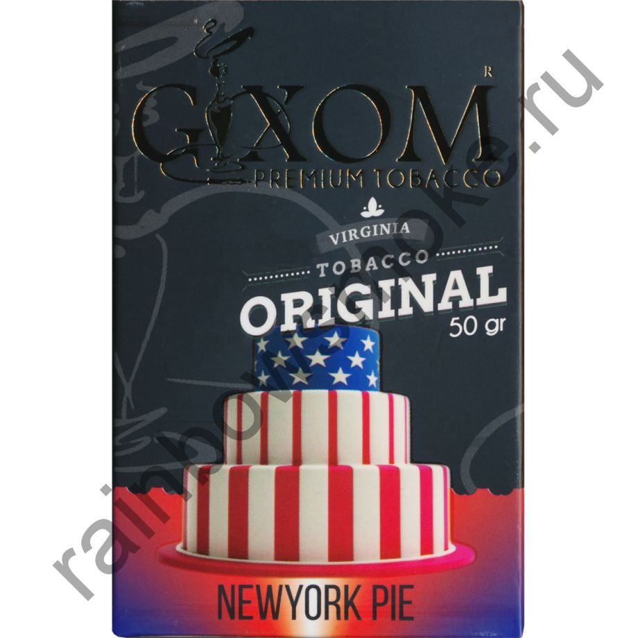 Gixom Original series 50 гр - American Pie (Американский Пирог)