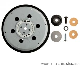 Универсальная шлифовальная подошва 150мм 61 отв 5/16дюйм/M8 средней жесткости, липучка MIRKA 8295494111
