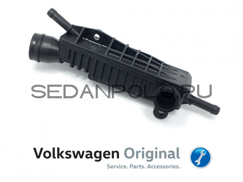 Труба отопителя VAG Volkswagen Polo Sedan / Rapid