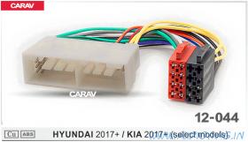 Carav 12-044 (HYUNDAI/KIA 2017+)