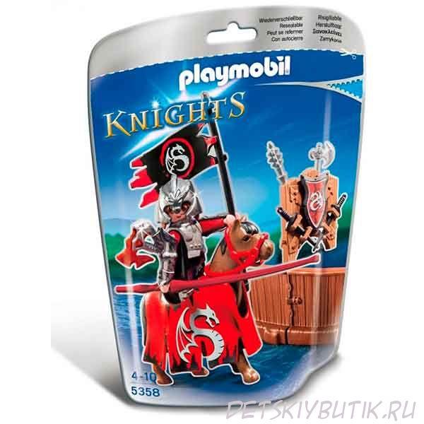 Игровой набор «Рыцари - Турнир рыцаря ордена Дракона», Playmobil
