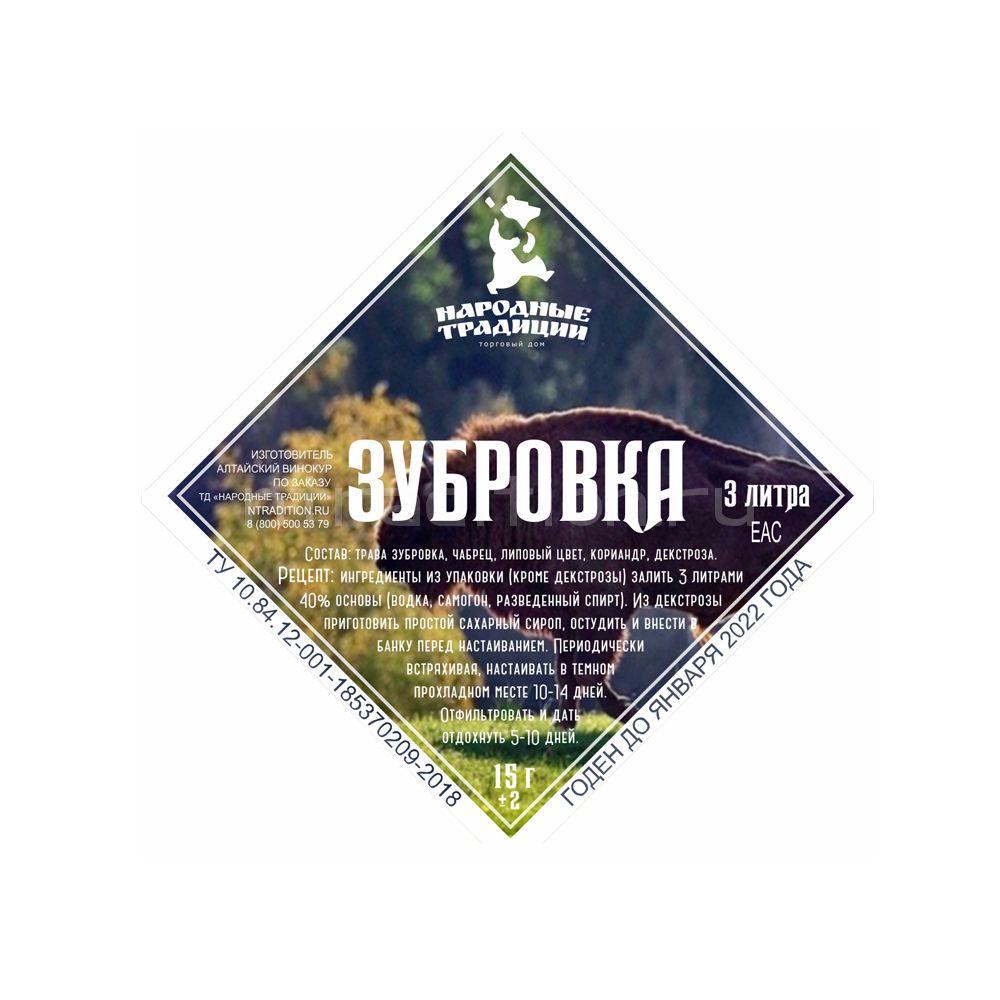 Набор трав и специй Зубровка (настойка)