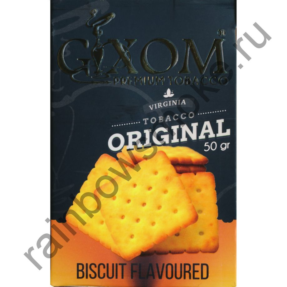 Gixom Original series 50 гр - Biscuit (Бисквит)