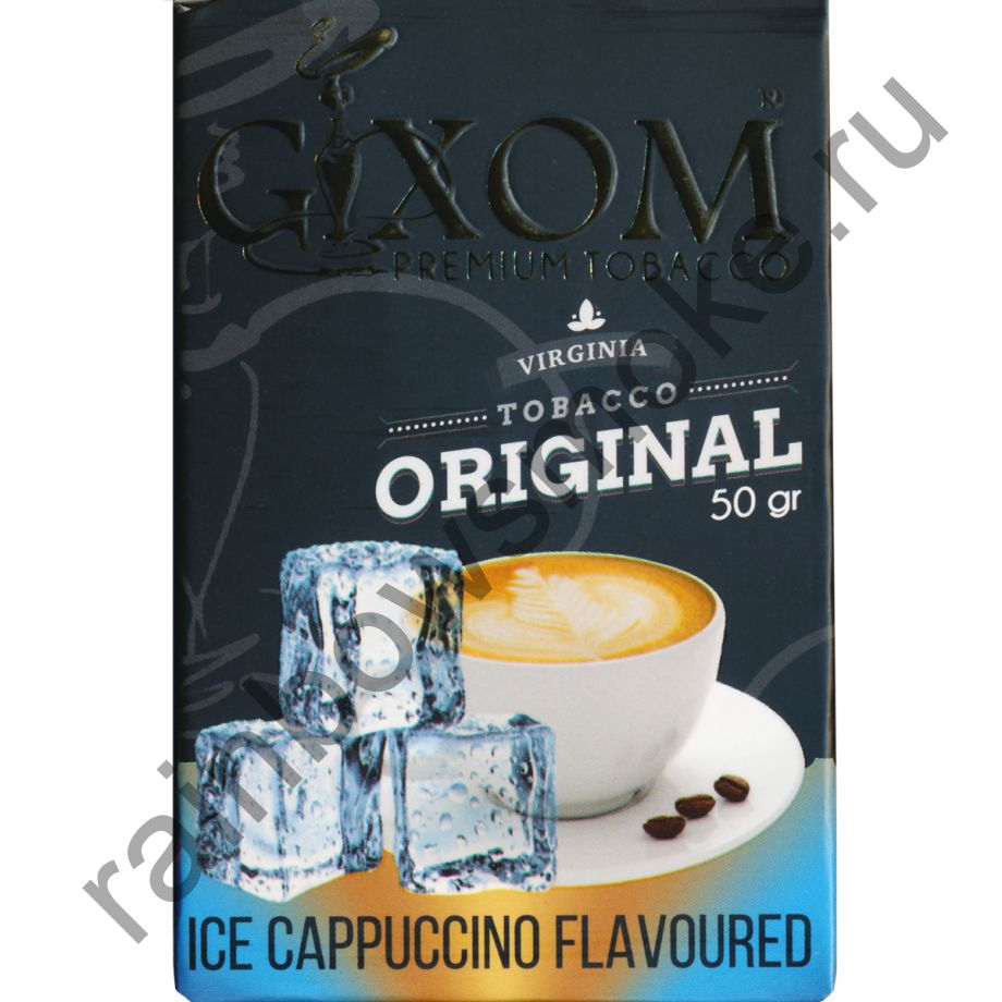 Gixom Original series 50 гр - Ice Cappuccino (Ледяной Капучино)